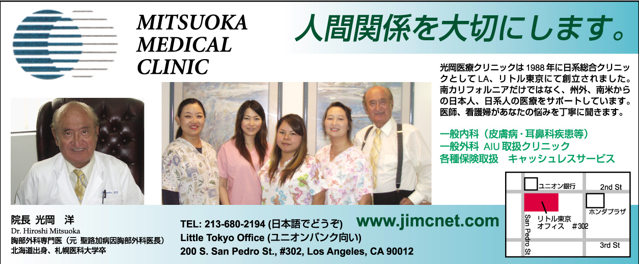 mitsuoka-0603.pdf